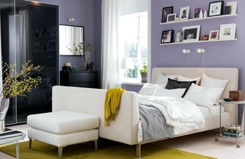 decoracion hogar dormitoriosconstruccion