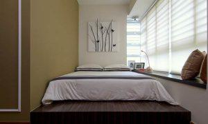 Un Rápido Cambio Decorativo para un Apartamento Pasado de Moda