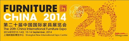 Eventos relacionados con el diseño en 2014 (12)